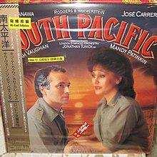 South Pacific Broadway musical 1986 Japanese LP NOS 全新日本頭版黑膠