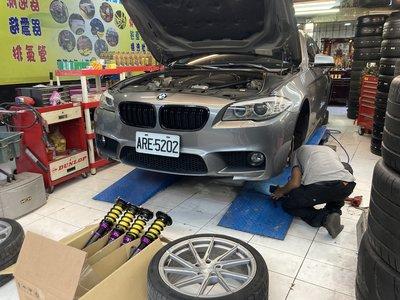 BMW 專用避震器 F10 高低軟硬可調 535 保證好開 安靜舒適 高速穩 (本月特價4萬元安裝到好)3D四輪定位