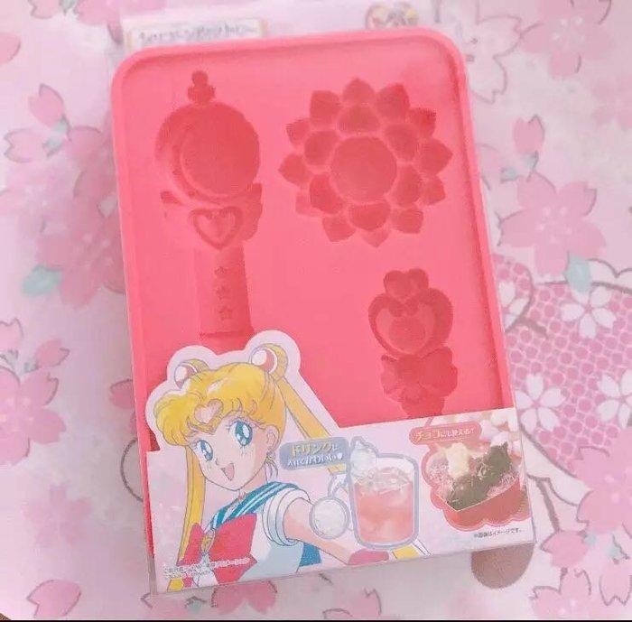 正版日本美少女戰士冰格變身器冰格 硅膠冰格 巧克力模具雪糕模具 冰塊盒 模具