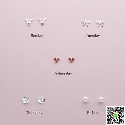 S925純銀針耳釘女韓國氣質超仙個性百搭一周星期套裝耳環學生禮物