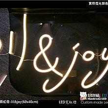 【招財貓LED】客製-LED柔性霓虹燈/霓虹燈飾/霓虹招牌/LED霓虹管/非霓虹/柔性燈帶/軟性燈條/網美牆