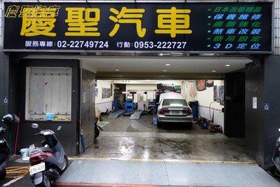 慶聖汽車 下標 台灣KYB避震器 SUPER SENTRA 後2支