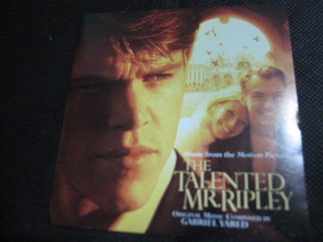 [真的好CD] THE TALENTED MR. RIPLEY 電影原聲帶 - 天才雷普利