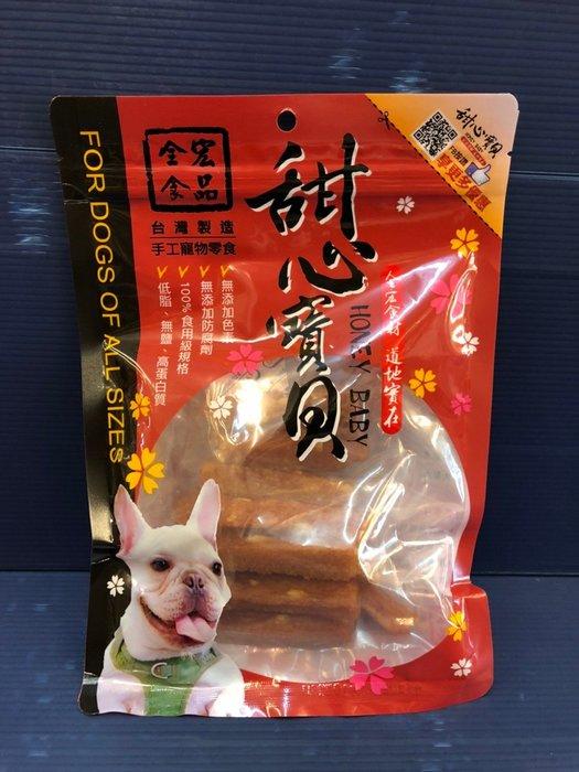 ✪寵物巿集✪附發票~甜心寶貝 《起司雞肉短棒15枚》犬 狗 軟 零食 獎勵 練訓 零食 台灣製 肉條 肉乾 肉片