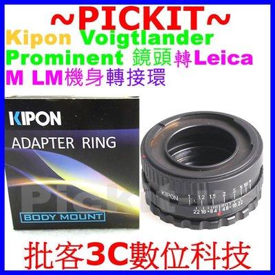 老福福倫達至尊 Voigtlander prominent NOKTON鏡頭轉萊卡徠卡Leica M LM卡口機身轉接環