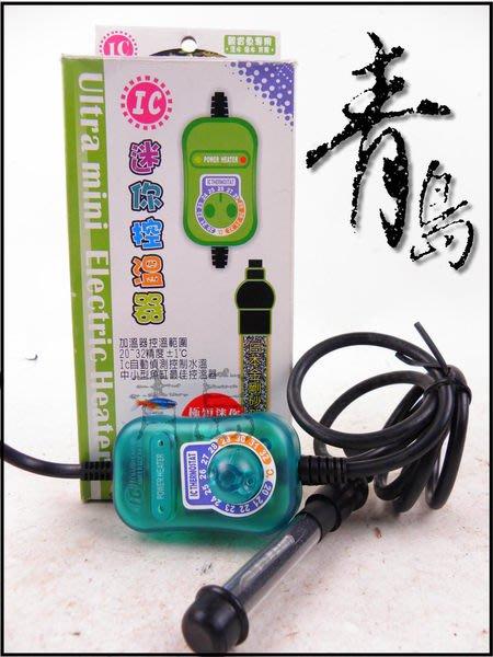 L。青島水族。龍港水族公司-------(日本金鋼砂)控溫器==350W,再送溫度計