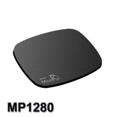 【MR3C】JETART 捷藝 MP1280 MousePAL 厚切9mm 超彈力舒壓鼠墊