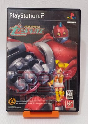 【亞魯斯】PS2 日版 時空冒險記 /中古商品/九成新收藏品(看圖看說明)
