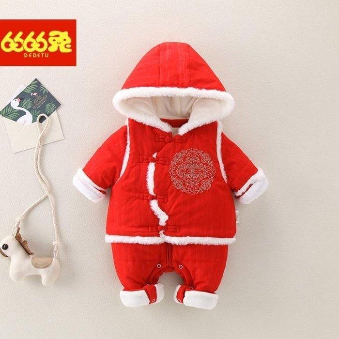 999滿月寶寶連體衣女新生兒外出抱衣男中國風嬰兒服嬰幼兒冬裝拜年服01KK12