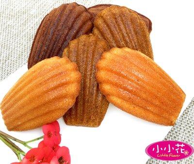 法式甜點 Madelein 瑪德蓮 小小花手工烘焙