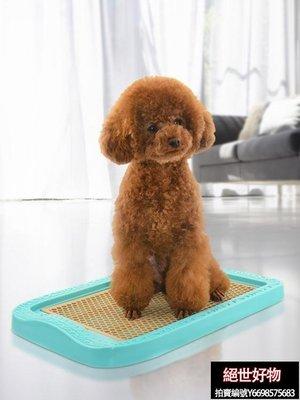 全場9折免運  狗狗廁所用品小型犬泰迪...