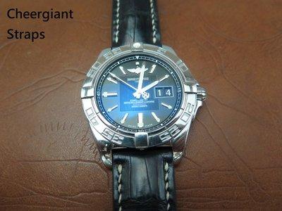百年靈鱷魚錶帶巧將手工錶帶 Breitling blue crocodile strap Made In Taiwan