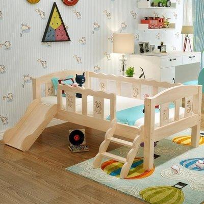 嬰兒床 實木兒童床 帶護欄男孩女孩單人拼接床鬆木寶寶床分床幼兒床帶滑梯
