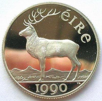 【鑒 寶】(世界各國錢幣)愛爾蘭1990年馴鹿5埃居精製銀幣 WGQ0451