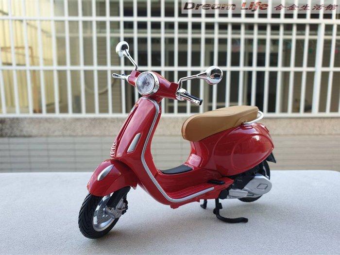 【Maisto 精品】1/12 Vespa 150 偉士牌 摩托車 全新品紅色~現貨特惠價~!!