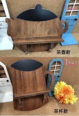 ☆[Hankaro]☆中國風茶壺造型牆...
