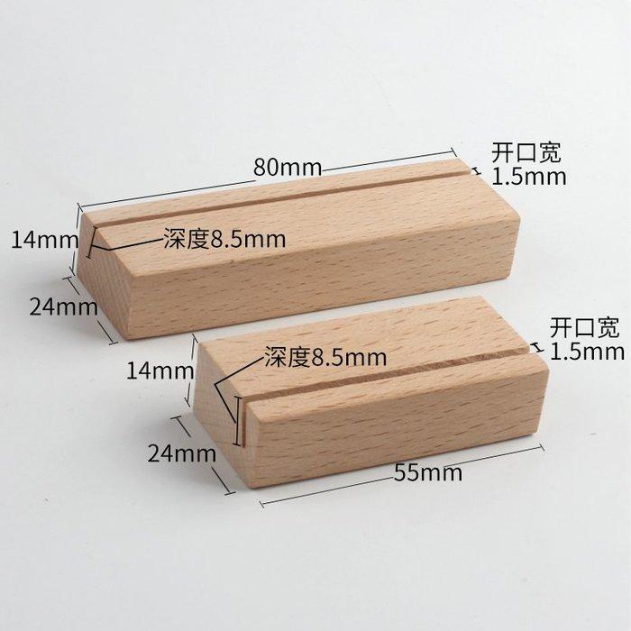 雜貨小鋪 pop支架爆炸貼夾展示夾照片夾擺件桌面立式辦公桌價錢標簽夾面包實木櫸木底座木頭木質廣告夾子價格標價牌