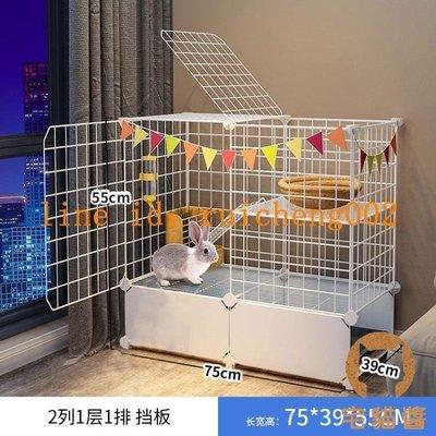 ❆sunshine小商鋪❆ 兔子窩兔籠子家用室內大號雙層防噴尿寵物別墅KL