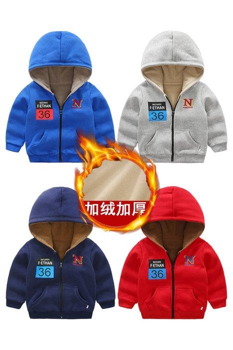 東大門平價鋪  2019冬裝新款男童加絨加厚拉鍊外套,韓版兒童裝連帽外套潮