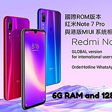 Redmi Note 7 pro Global Version for international users