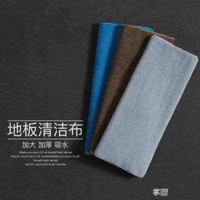 抹布 大號清潔布家政保潔毛巾抹布吸水不易掉毛加厚擦地家具玻璃擦車布