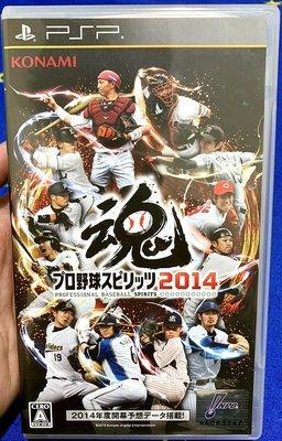 幸運小兔 PSP遊戲 PSP 職棒野球魂 2014 Professional Baseball Spirits 日版F1