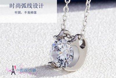 小靚妹の舖~新款時尚氣質  s925銀 曲線閃亮單鑽 墜子(不含鍊)
