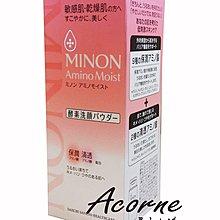 果子小舖. 日本原裝!MINON Amino Moist 酵素洗顏粉,敏感肌、乾燥肌必備!現有現貨!