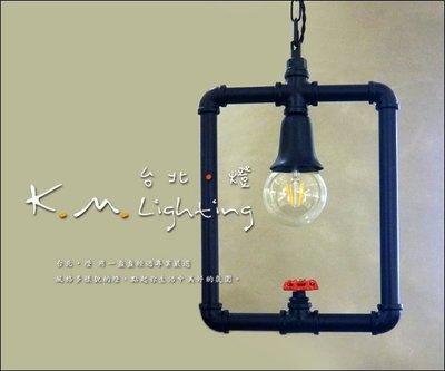 【台北點燈】KM-1401 工業風格 ...