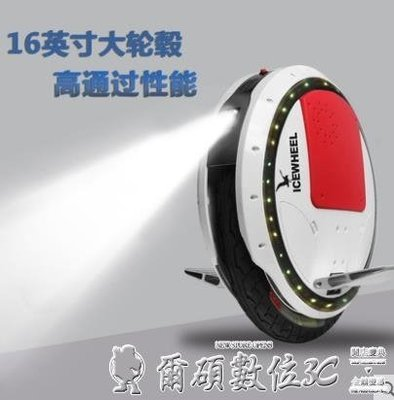 平衡車艾思維電動獨輪車自平衡車成人代步體感車漂移扭扭車電瓶滑板車LX雲朵