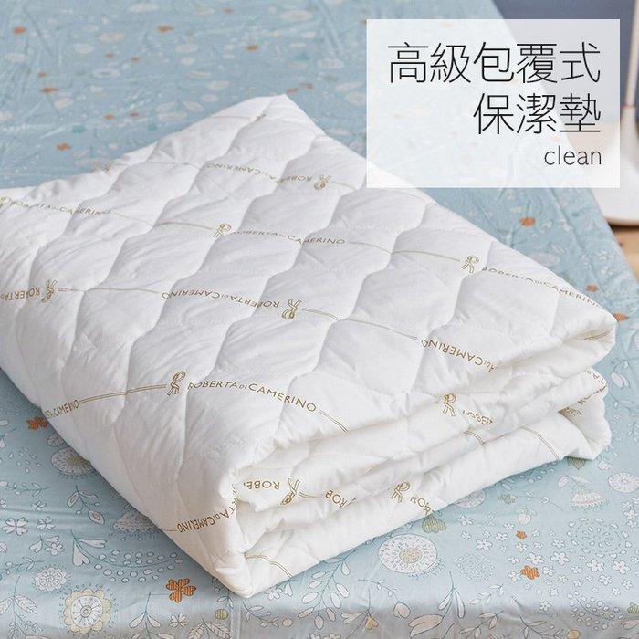 保潔墊 / 床包式 雙人加大【諾貝達包覆性保潔墊】抗菌透氣性佳  戀家小舖台灣製AGB300
