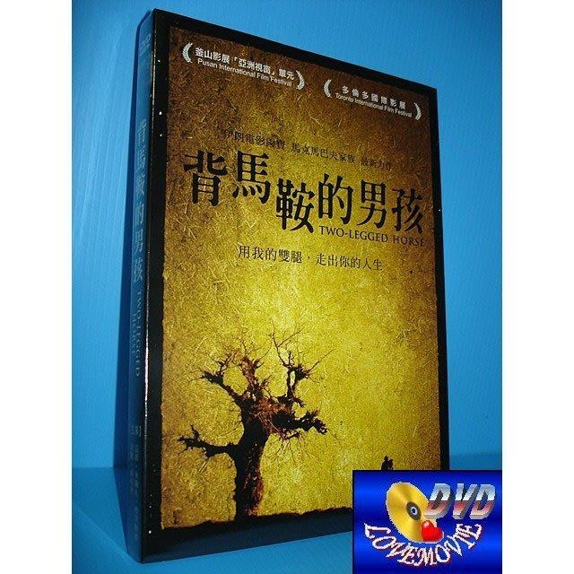 三區 ~背馬鞍的男孩 Two~Legged Horse(2008)~DVD 未拆~哈隆俄哈