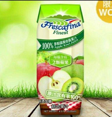 Frescafina嘉紛娜 100%多酚蘋果奇異果汁 250毫升X24入-吉兒好市多COSTCO線上代購