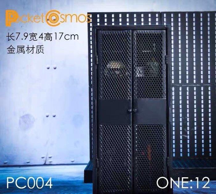 PCTOYS PC004 全金屬武器櫃 1/12 兵人偶用 裝備櫃場景散件 不含背景武器架