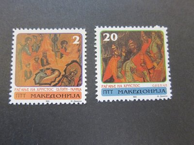 【雲品】馬其頓Macedonia 1993 Sc 19-20 set MNH 庫號#75334