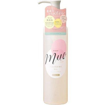 微笑馬卡龍好貨專賣 日本Kracie muo 無添加保濕卸妝油-170ml