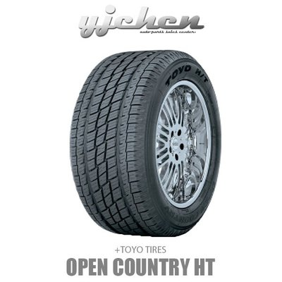 《大台北》億成汽車輪胎量販中心-東洋輪胎 245/70 R16 Open Country H/T
