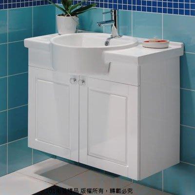 《101衛浴精品》100%全防水,陶瓷抗污面盆晶采烤漆浴櫃組-80CM,另有65及100CM【免運費】