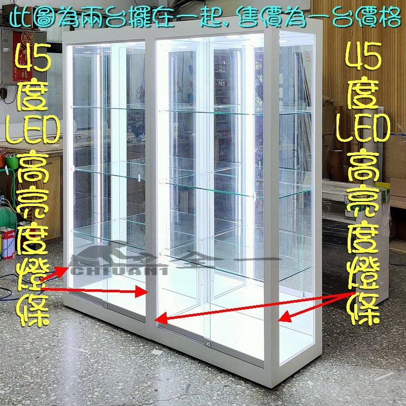 公仔櫃 全一 LED公仔櫃、燈條玻璃櫃、GK展示櫃、珠寶櫃、手機櫃、精品櫃、飾品櫃  燈條模型櫃,玩具櫃,燈條展示櫃