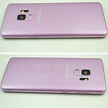 【GooMea】精仿 黑屏 Samsung三星Galaxy S9 5.7吋模型展示樣品包膜dummy摔機整人假機交差