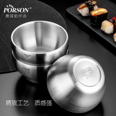304不銹鋼碗雙層隔熱防燙米飯碗湯碗 成人兒童家用2只-優