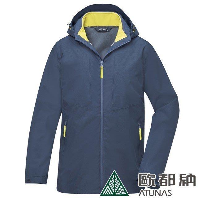 (登山屋) ATUNAS 歐都納男款防水外衫+softshell內衫兩件式外套A1GA1912M黑灰