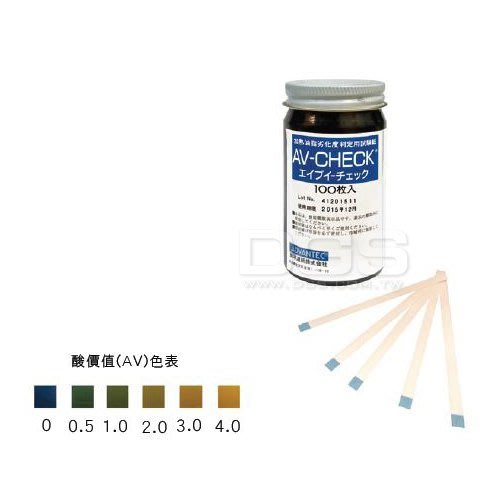 『德記儀器』ADVANTEC  油脂老化酸價試紙 Acid value test paper