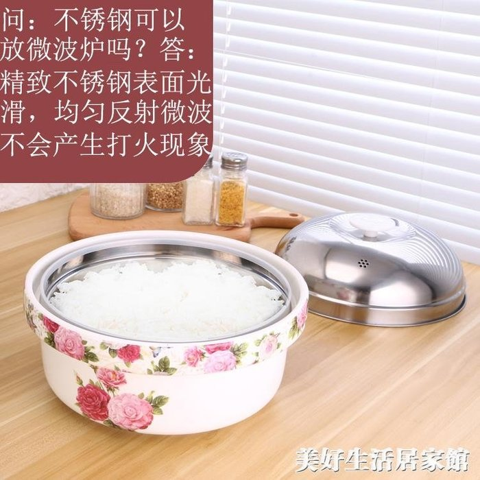 陶瓷蒸籠微波爐專用碗 器皿蒸飯寶蒸立方蒸鍋蒸蛋熱饅頭包子煮飯ATF