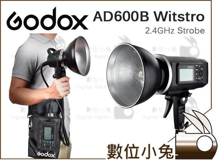數位小兔【Godox 神牛 AD600BM 棚燈】2.4G X1接收器 閃光燈 攝影燈 AD600B M AD600M