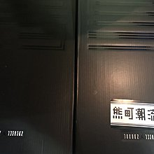 10.5全新 AIr Jordan 11 Retro High Cap and Gown 378037 005 公司貨