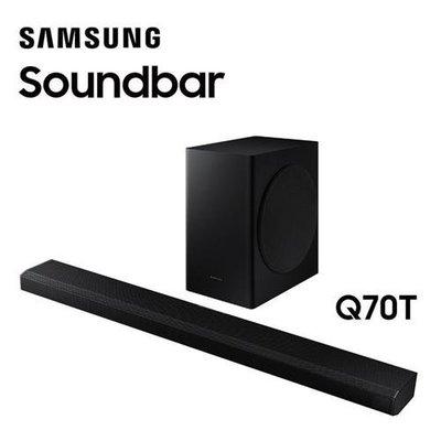 SAMSUNG三星【HW-Q70T/ZW】3.1.2聲道 Soundbar聲霸