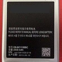 三星EB-BC115BBC K-ZOOM電池 SM-C111/C115/C115L/C1158/116 郵局免運