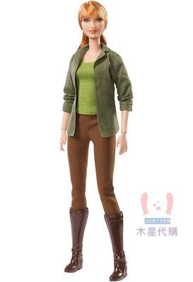 【木星代購】《美國代購 Barbie 侏儸紀世界 克萊兒 1/6 芭比娃娃 預購》電影侏羅紀公園殞落國度恐龍可動公仔人形