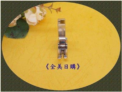 有助於車縫時跳針*布料皺皺的萬用壓腳 拼布材料兄弟juki勝家三菱工業用縫紉機平車壓布腳